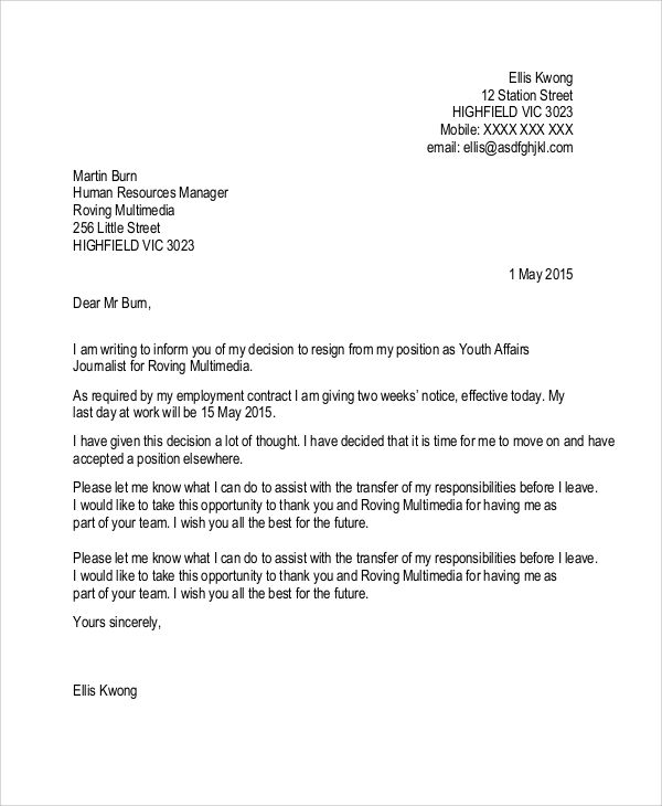 Resignation Letter To Manager Sample from i.pinimg.com