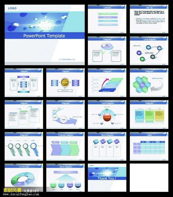 Simple style ppt template free download ppt simple ppt ppt simple style ppt template free download ppt simple ppt ppt background blue http toneelgroepblik Images