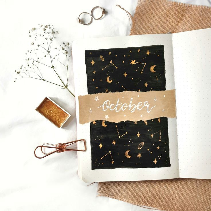 How To: Magical October Cover Page