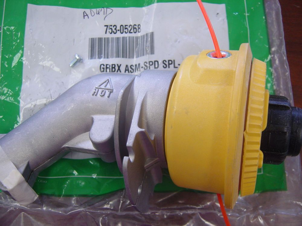 Troy bilt trimmer parts
