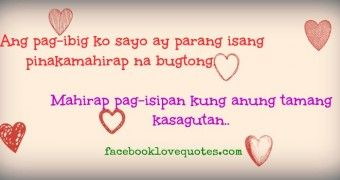 flirting quotes in spanish translation tagalog bible verse