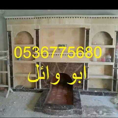 صور مشبات 0536775680 5fdceee32103c6499fe63efc6e53dcd6