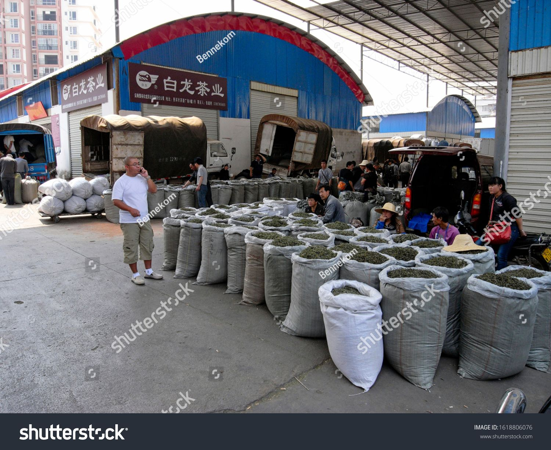 Pu'er, China - 16 March 2013 : Tea market in Pu'er Yunnan China #Sponsored , #sponsored, #China#Pu#er#March