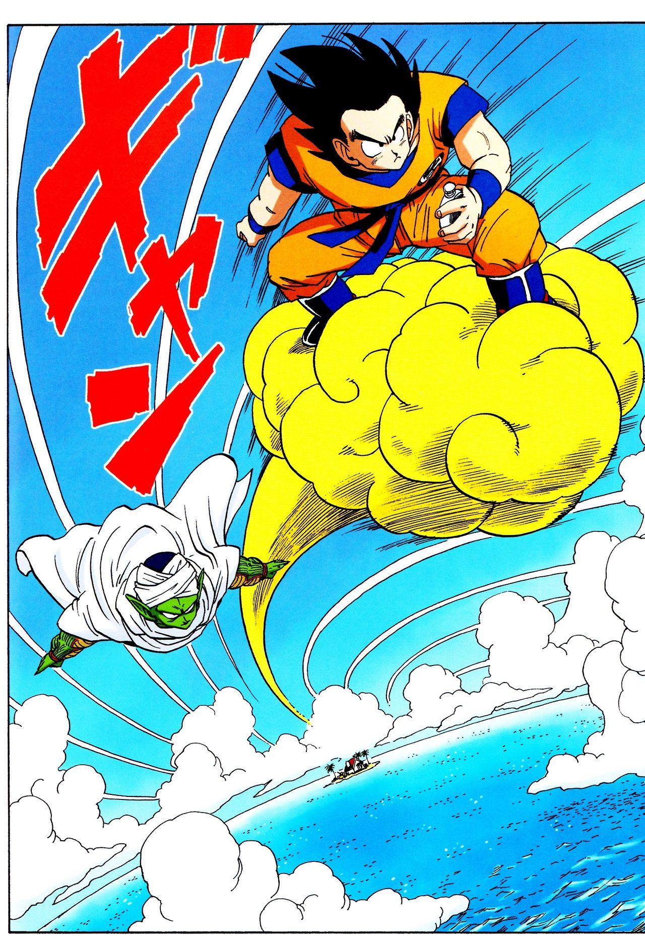 Goku & Piccolo (from Dragon Ball Z) by Akira Toriyama #DBZ