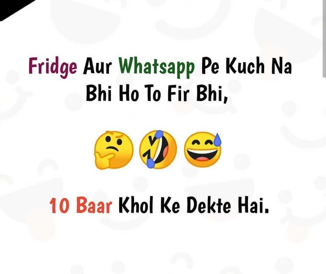 Noorain Fun Quotes Funny Jokes Quotes Friends Quotes Funny