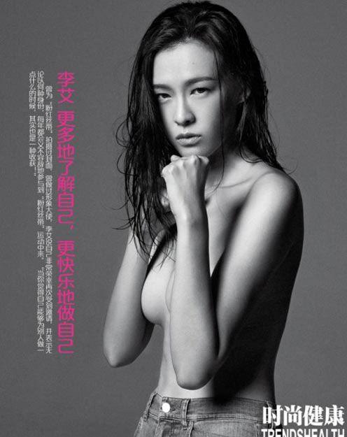 Breast cancer nude photos photo 778
