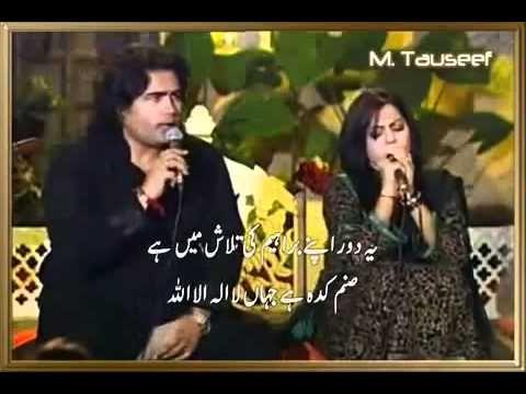 Virsa (Full Show) Shafqat + Rahat + Sanam + Hina sing IqbaL (94min Complete Single Upload) - YouTube