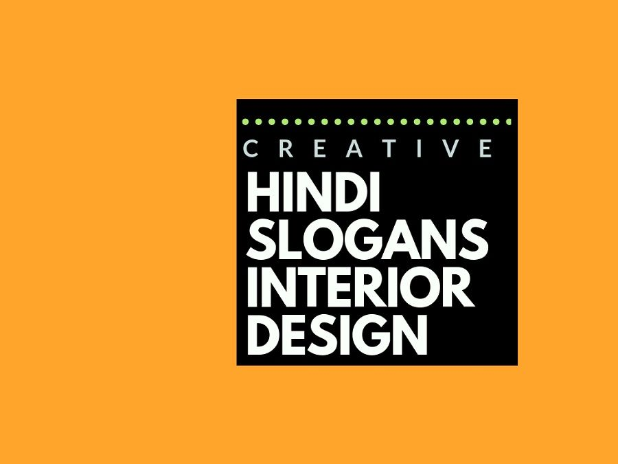 Interior Design Is A Creative Business With Striking Ideas To Decor A House In The Unique Way Here Are Catchy H Business Slogans Slogan Interior Design Quotes