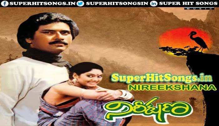 nireekshana 1981 telugu songs