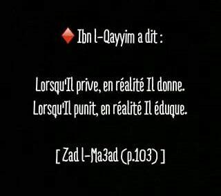 Ibn Al Qayyim - Zad L Ma3ad p.103