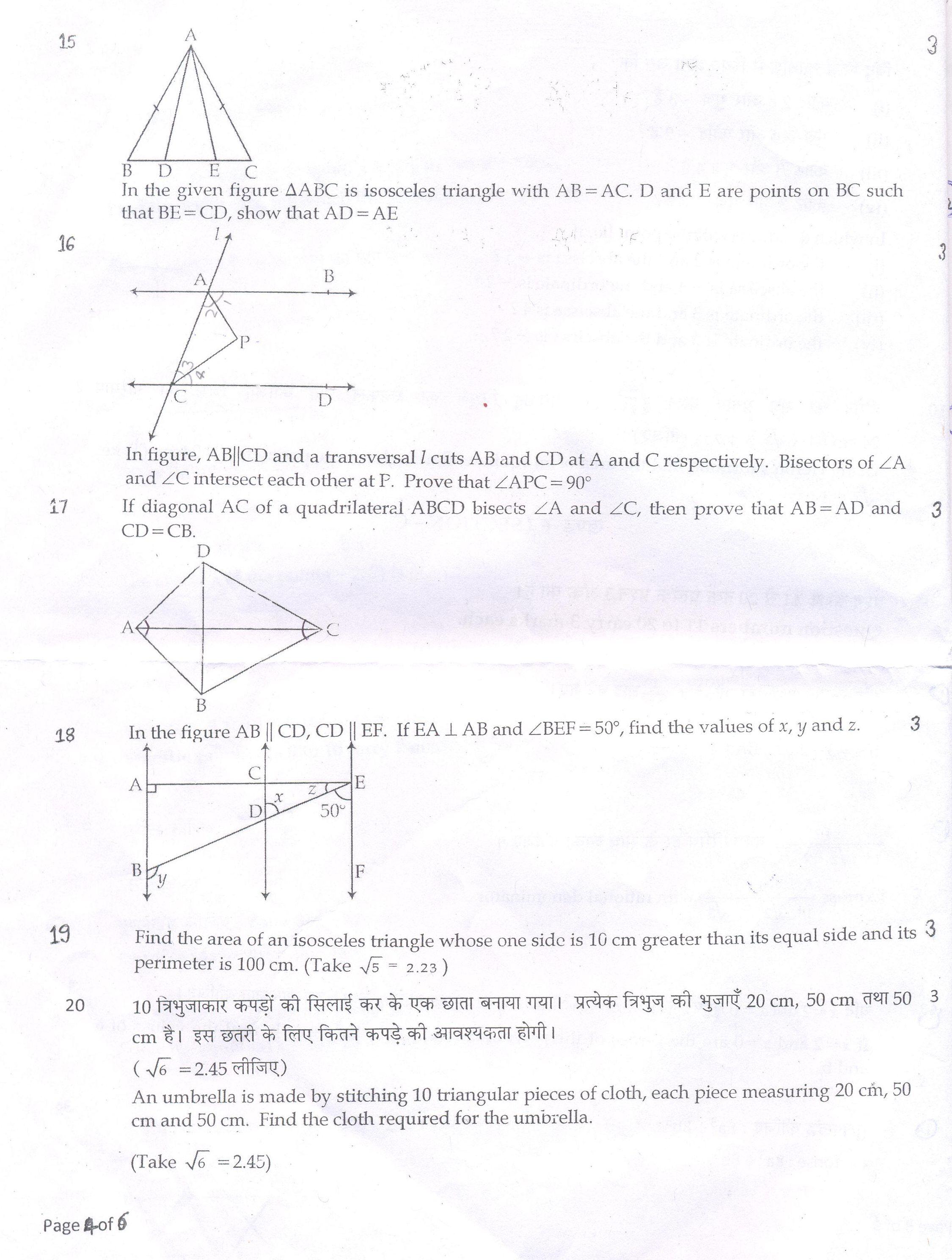 Cbse    Class  Sa Question Paper  Maths Part D