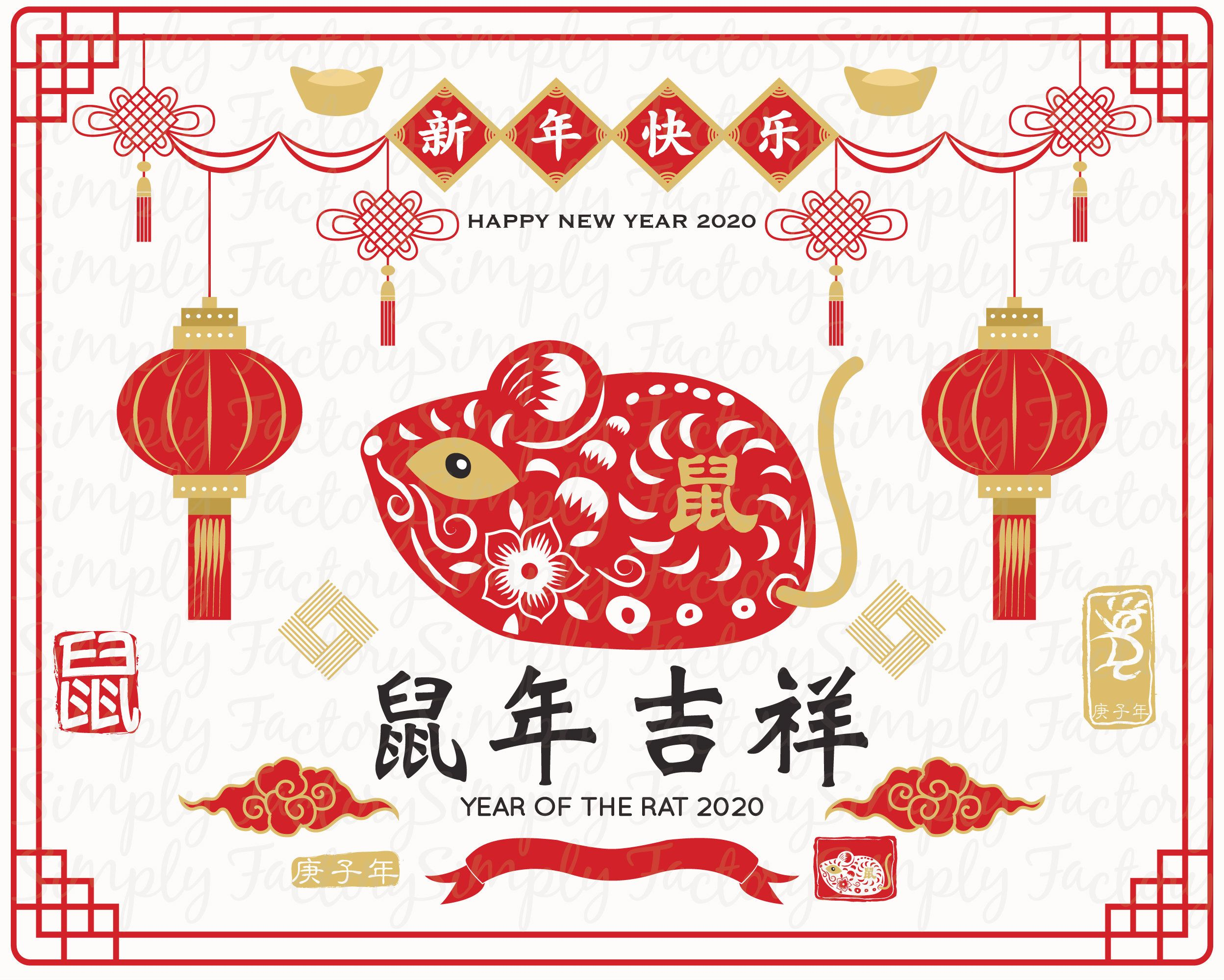 Year Of The Rat Chinese New Year 2020 Rat Year Lunar New Year