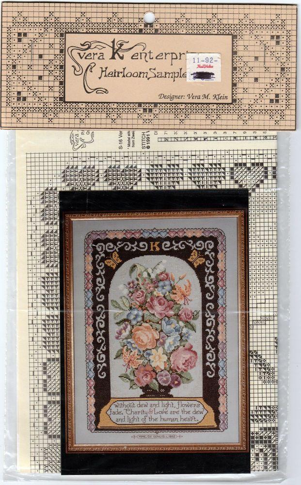 """Vera K Cross Stitch Heirloom Sampler """"Vera's Victorian Bell Jar"""" 1991 #VeraKEnterprises"""