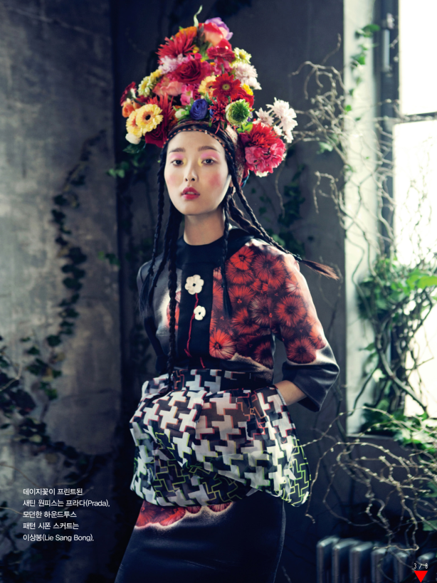 awesome VOGUE CORÉIA | Editorial Moda Fevereiro 2013 | Sung Hee Kim e Jung Sun Jin