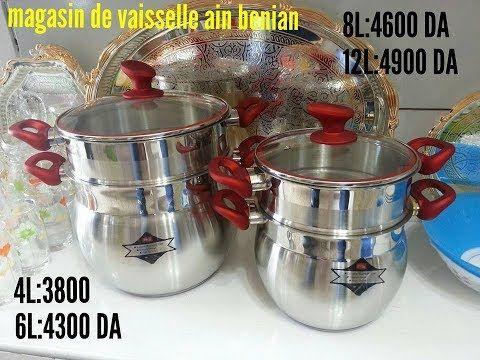 جولة في بعص محلات للاواني المنزلية مع بعض الأسعار Youtube Decorative Jars Home Decor Jar