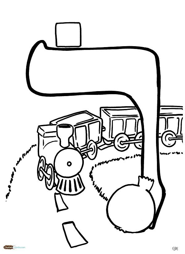 hebrew coloring pages aleph bet worksheets | Aleph Bet Archives - Page 2 of 3 - Challah Crumbs ...