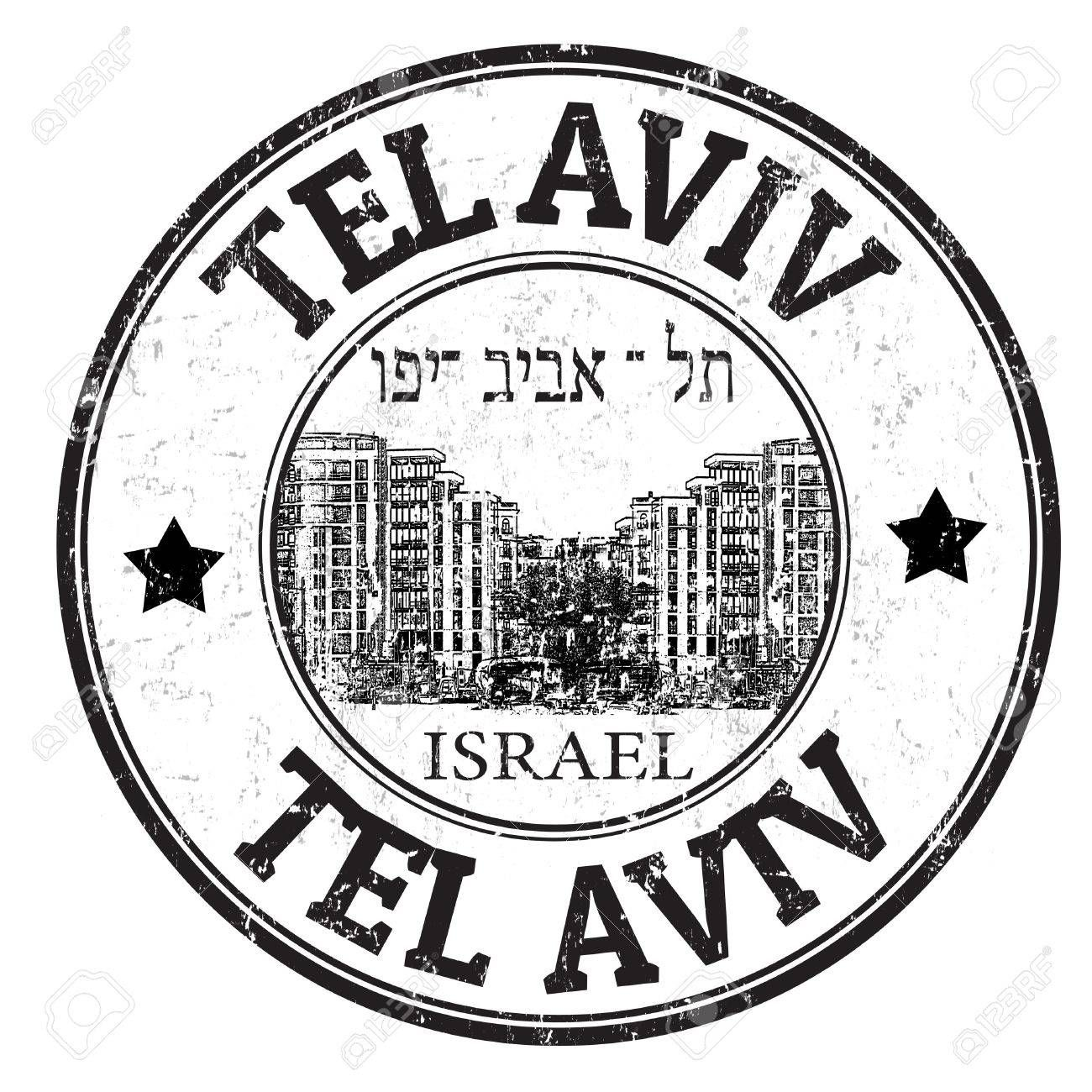Black grunge rubber stamp with the name of Tel Aviv city