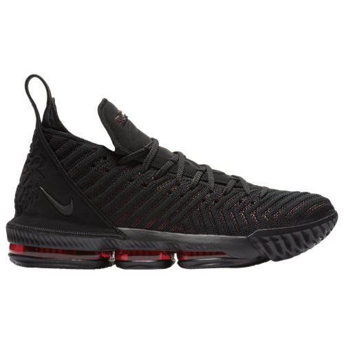 8b157530e873 The Nike LeBron XVI is made for amazing speed and performance on the court.  Gear