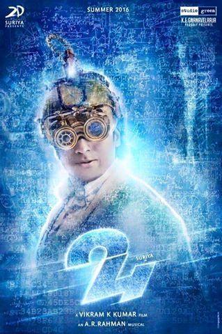 Suriya 24 movie first look posters tamil movies latest stills suriya 24 movie first look posters altavistaventures Choice Image