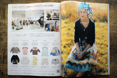 cute dress seen in so-en magazine