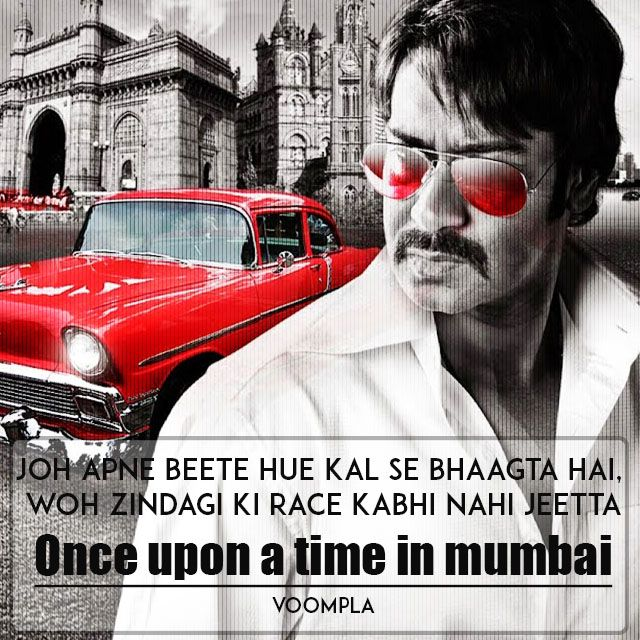 Pin by ZAHEER MALEK on Dialogues   Best movie quotes