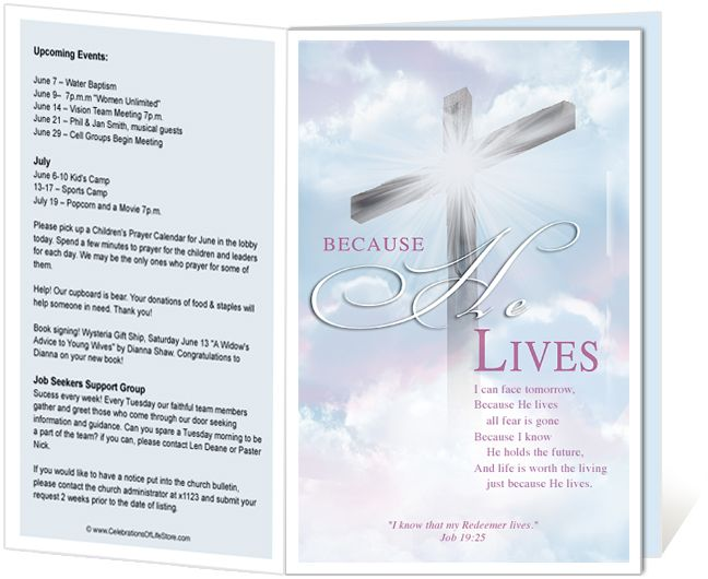 Church bulletin templates cross church bulletin template with embedded script quotbecause he for Free printable church program template
