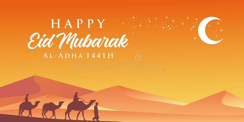 Happy New Hijri Year 1441 Vector Illustration Happy Islamic New Year Graphic D Sponsored Adve Happy Islamic New Year Islamic New Year Vector Illustration