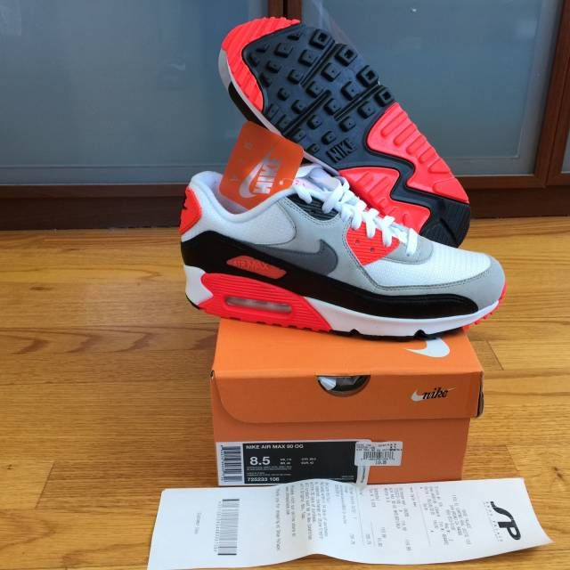 74ce9b4e31a1 Nike Air Max 90 OG Infrared 2015 25th Anniversary Size 8.5 100% Authentic.  Comes
