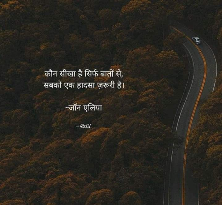 Pin on love quotes poetry