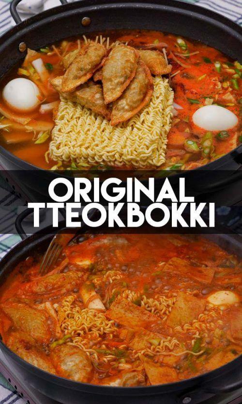The #Original #Tteokbokki di 2020 | Resep makanan, Resep ...