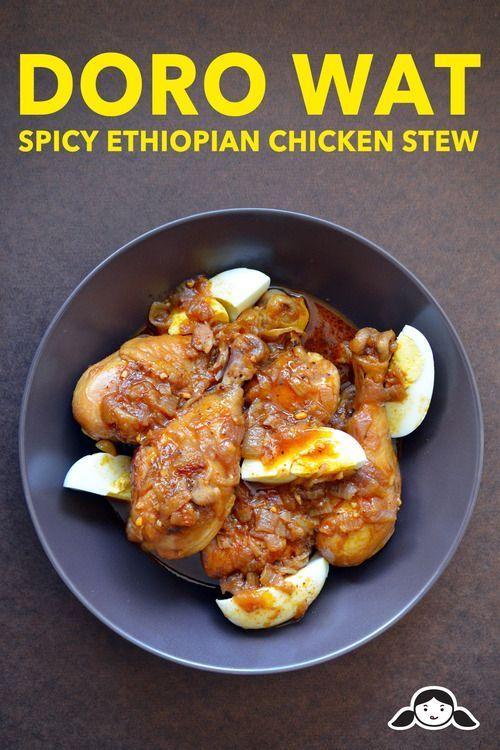 Doro wat spicy ethiopian chicken stew by michelle tam http doro wat spicy ethiopian chicken stew by michelle tam httpnomnompaleo forumfinder Choice Image