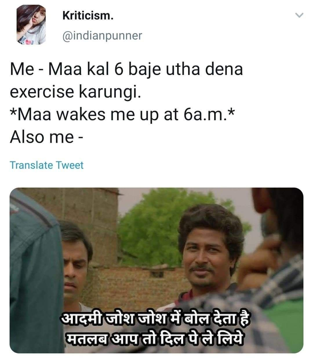 Pin By Ramesh Lucky On Lol In 2020 Crazy Funny Memes Funny Relatable Memes Bollywood Funny