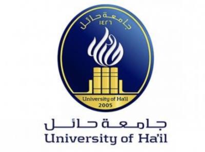 جامعة حائل تعلن عن توفر وظائف أكاديمية شاغرة بمرتبة معيد للرجال والنساء صحيفة وظائف الإلكترونية Eid Stickers Sport Team Logos Juventus Logo