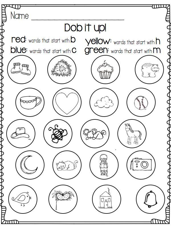 Help Me Sound It Out small group games that help with phonemic – Interactive Worksheets