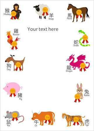 farm frame printable borders | Chinese New Year Notepaper | Free ...