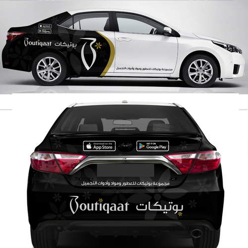 Boutiqaat Cars Car Truck Or Van Wrap Contest Sponsored Car Truck