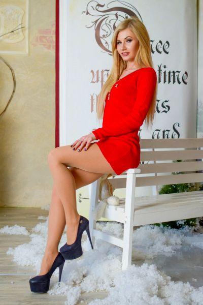 Exotic Women Of Ukraine