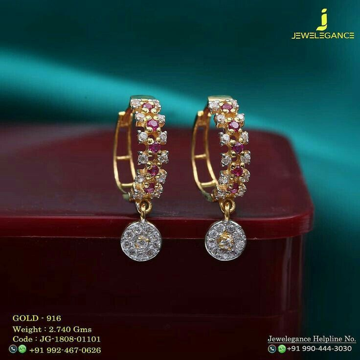 Latest Designs For Daily Wear Gold And Diamond Earrings Small Diamond Stud Earrings Gold Pendant Jewelry Gold Earrings Designs