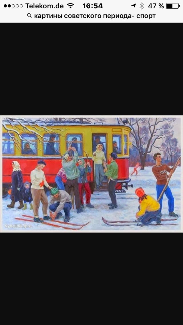 Выходные зимой- все на лыжи!