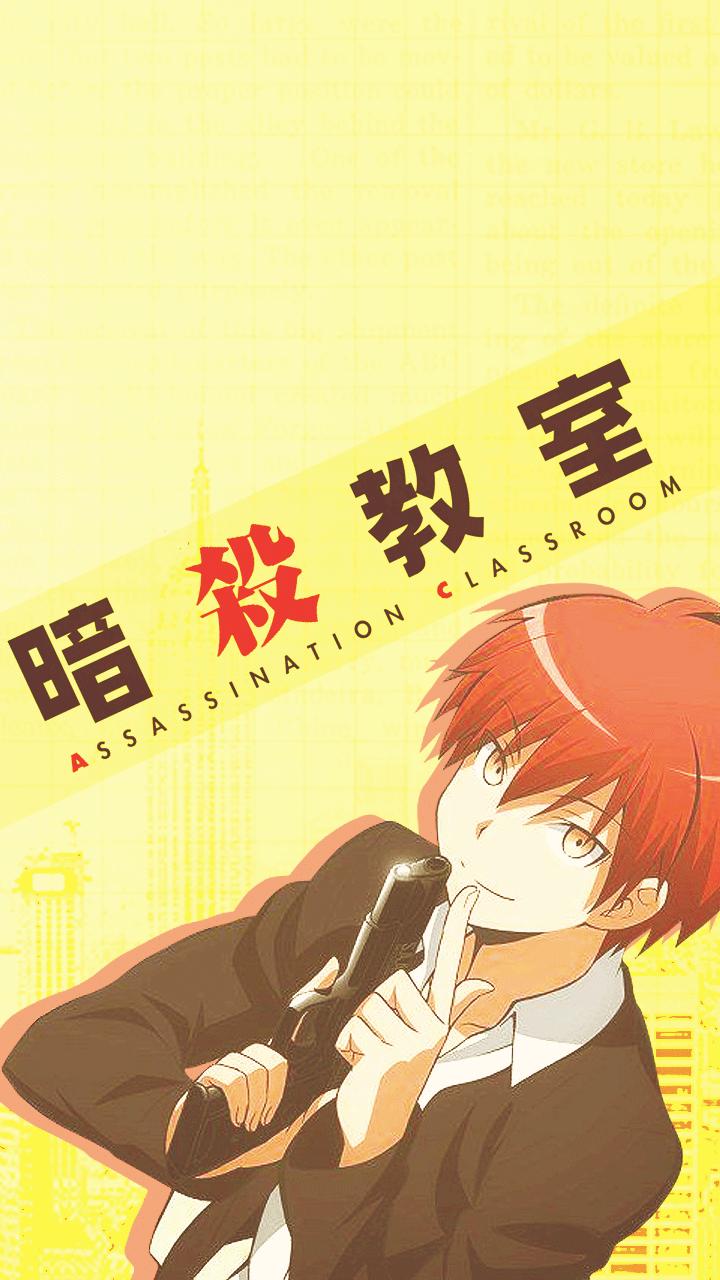 Pin By On Ansatsu Kyoushitsu Karma Akabane Cute Anime Wallpaper Assassination Classroom