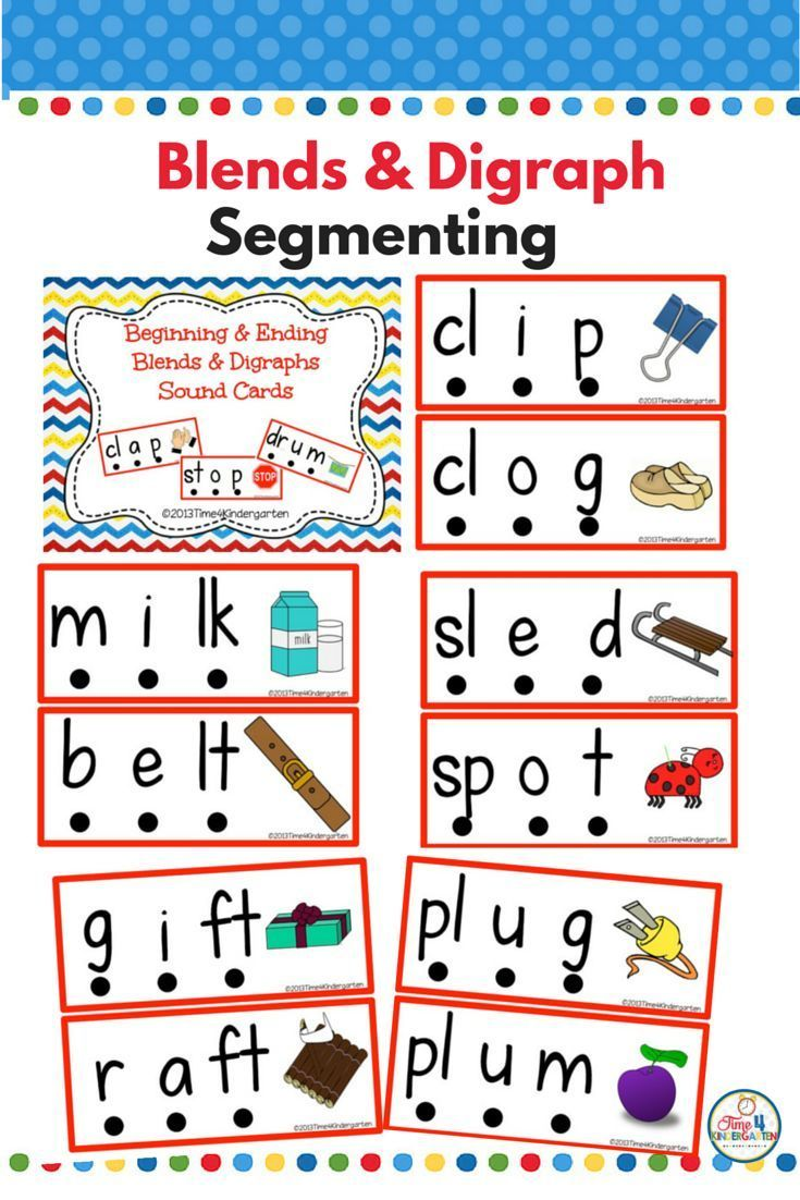 Blends and Digraphs Cards for Sound Segmenting   Blends and digraphs [ 1102 x 735 Pixel ]