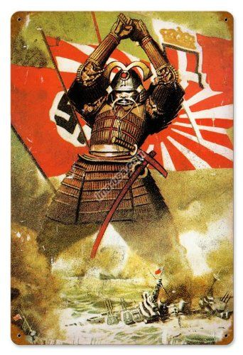 Japanese WW2 Vintage Metal Sign: Samurai Axis Power - $19 ...