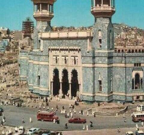 الحرم المكي قديما Mecca Madinah Mecca Kaaba Masjid Al Haram