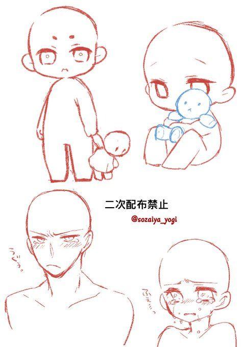 Dkigqgfv4aarnuk Sketsa Gambar Anime Cosas De Dibujo Boceto De