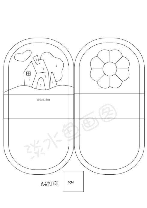 [转载]图纸分享:小房子和德雷斯顿的盘子贝壳包
