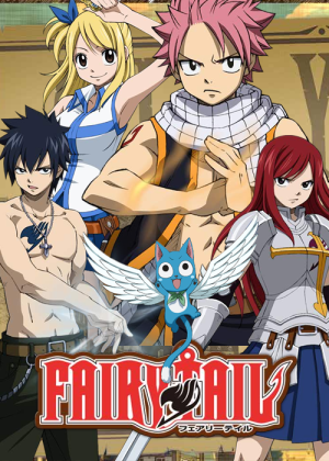 Fairy Tail Anime Complete