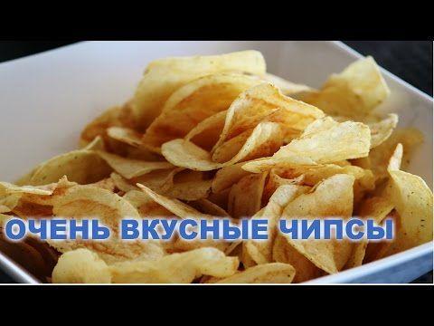 Хрустящие чипсы рецепт 129