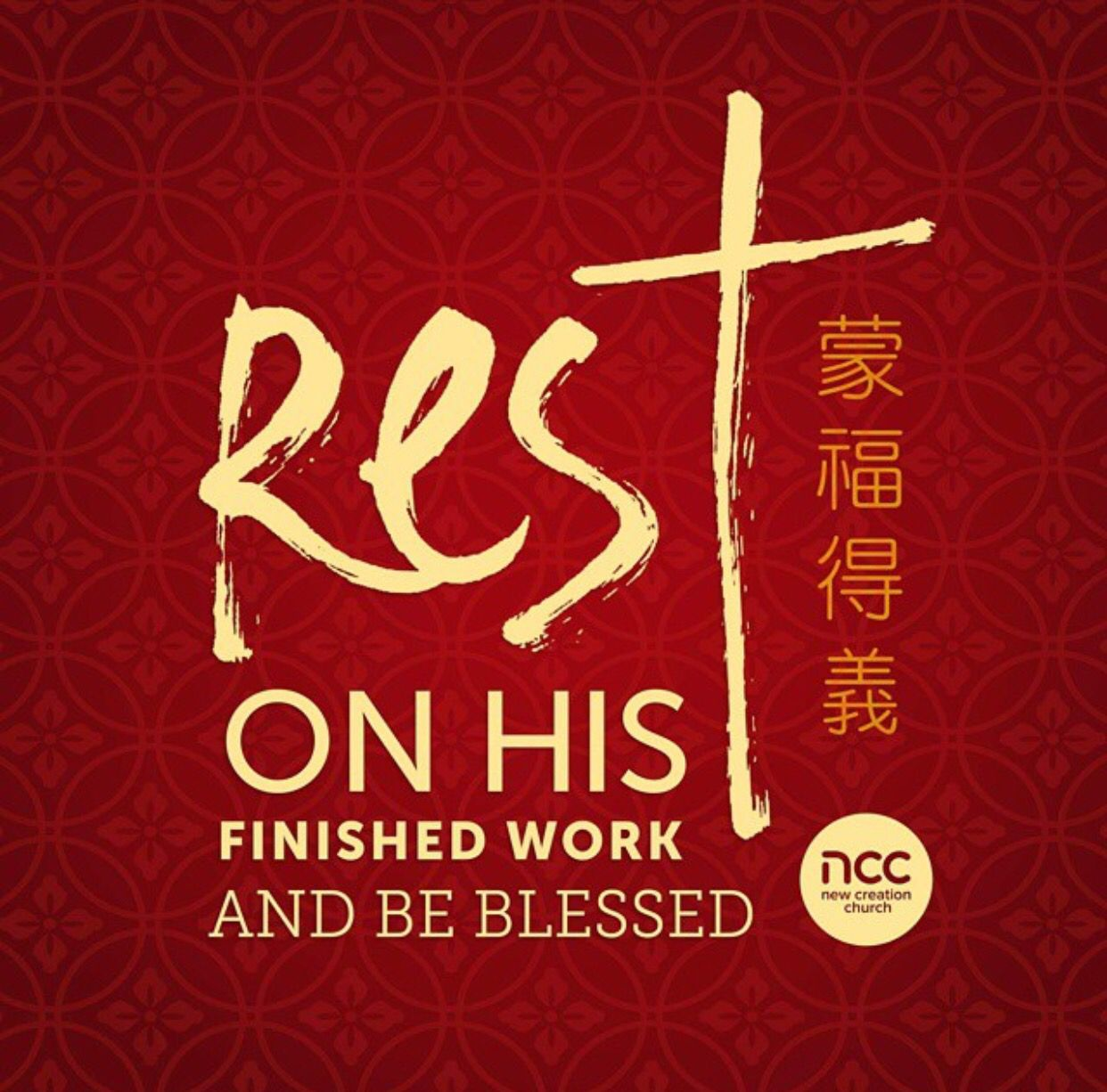 Rest is the key to His Restoration!