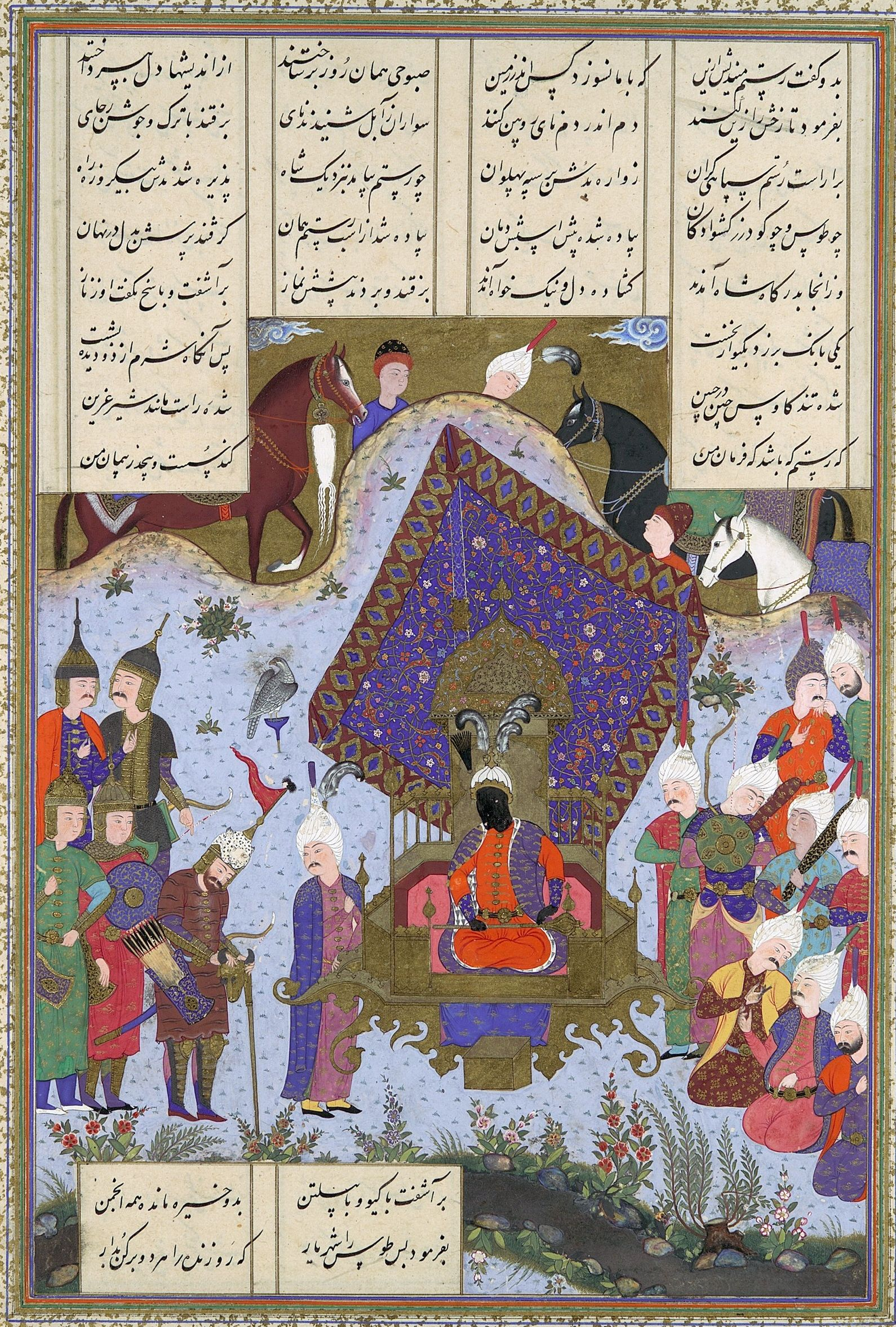 "Persian bull headed and flanged maces. ""Rustam Pained Before Kai Kavus"", Folio 146r from the Shahnama (Book of Kings) of Shah Tahmasp. Author: Abu'l Qasim Firdausi (935–1020) Artist: Painting attributed to Bashdan Qara (active ca. 1525–35). Folio from an illustrated manuscript Date: ca. 1525–30. Iran, Tabriz, Met Museum."