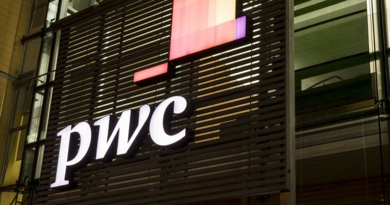 big four giant pwc announces blockchain auditing service advertisement get trading recommendations an audit services technology p & l statement format in excel
